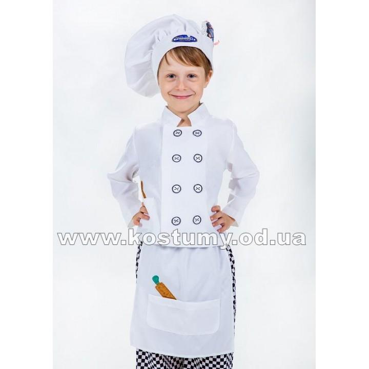 """Поваренок м/ф """"РАТАТУЙ"""", Повар, костюм Повара, костюм Поваренка для мальчиков"""