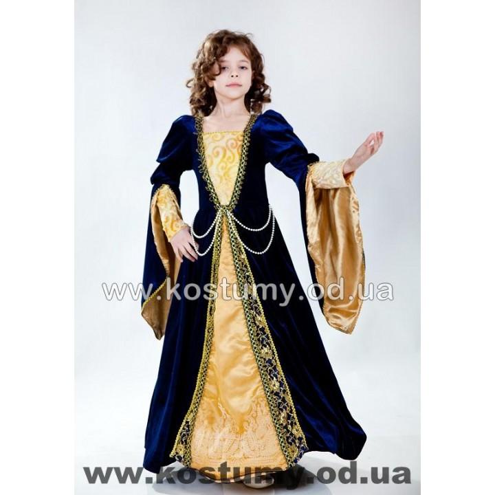 Принцесса, Джульетта, костюм Принцессы, костюм Джульетты