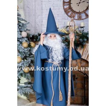 Волшебник Гендальф, Маг, Чародей, костюм Гендальфа, костюм Волшебника, костюм Мага, рост 110-120 см и 128-140 см