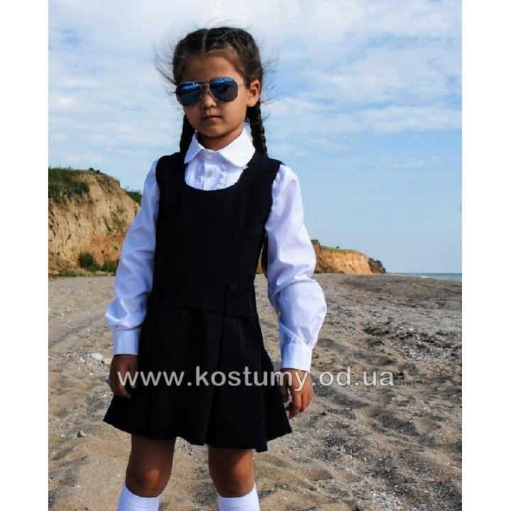 Школьная форма для девочек. Купить школьный сарафан для стройных девочек, модель ЛИНА, складка. Цвет синий, черный. Р-ры 116, 122, 128, 134, 140, 146, 152 Модель маломерит на размер!