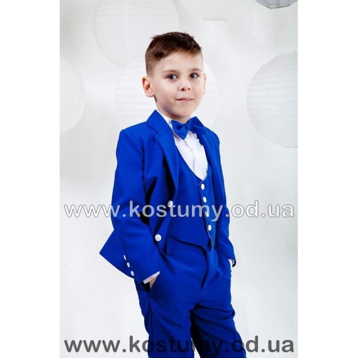 Выпускной костюм в сад, тройка, цвет синий электрик