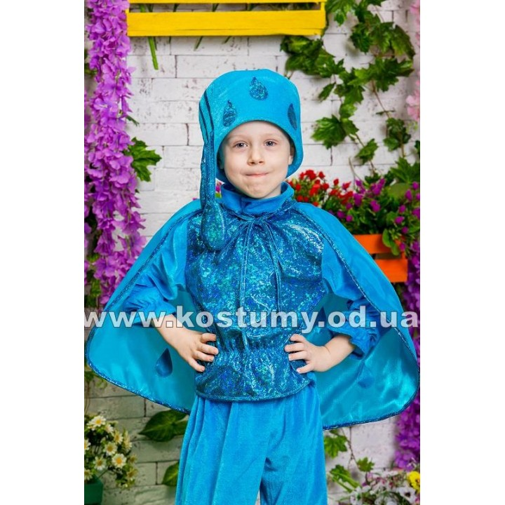 Капелька, Дождик, костюм Капельки, костюм Дождика для мальчиков