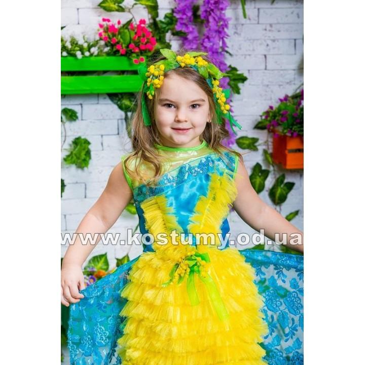 Мимоза, Цветочек, костюм Мимозы, костюм Цветочка